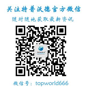 上海特普沃德国际物流