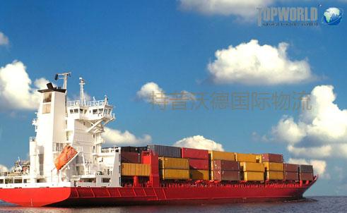 货代,外贸,特普沃德,空运进口