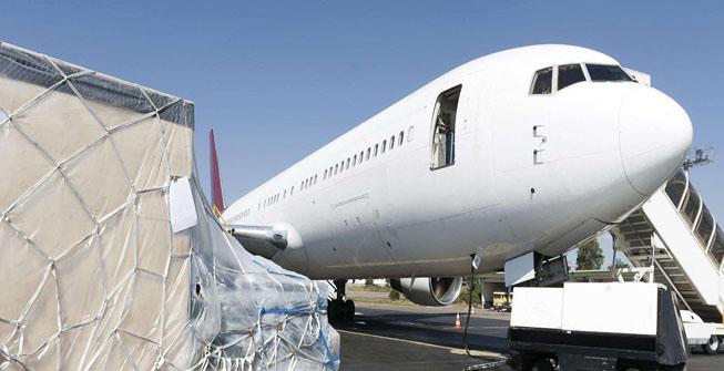 空运,提单,空运提单,特普沃德国际物流
