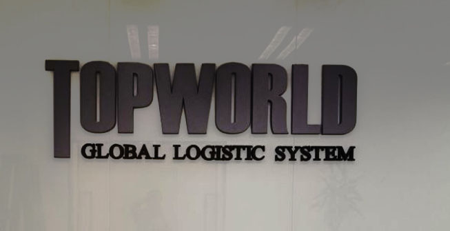 海运,空运,空运进口,国际物流,出口,苏州分公司