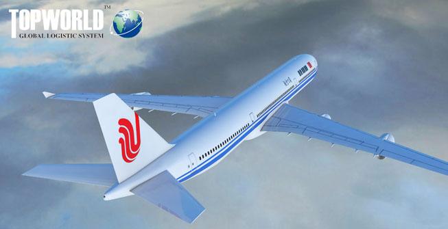 海运,空运出口,空运进口,进口清关,特普沃德国际物流,全程空运