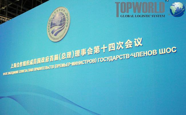 上合峰会,上海进口空运,上海进口报关,上海进口货代