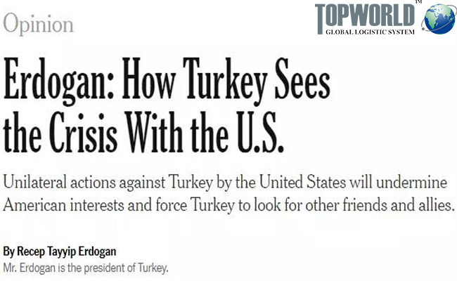 土耳其进口空运,门到门空运进口,上海靠谱货代,进口清关