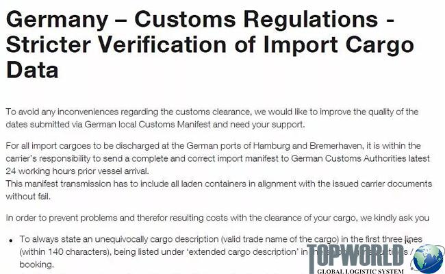 出口德国货运,德国海运出口,德国空运出口,德国门到门空运