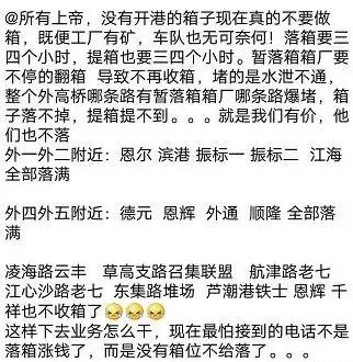 台风飞燕,进出口物流,上海进口货代,门到门进口