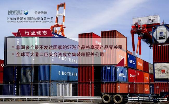 进出口物流,门到门空运进口,海运出口,进口靠谱货代,国际物流资讯