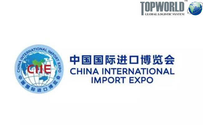 进口博览会,临时进口货物清关,进出口物流