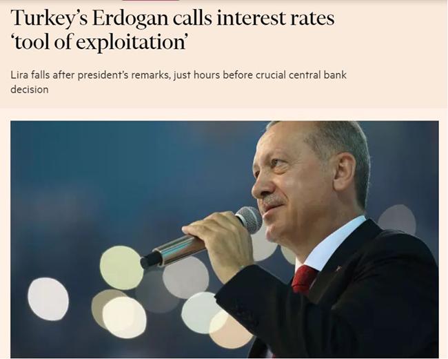 土耳其加息潮,各地加息潮