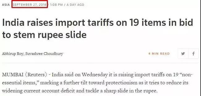 印度提高关税