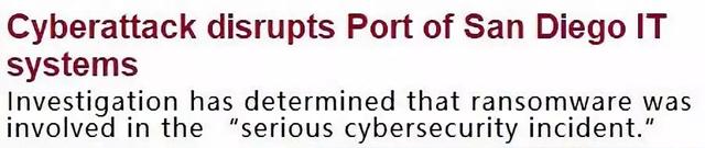 圣地亚哥受网络攻击