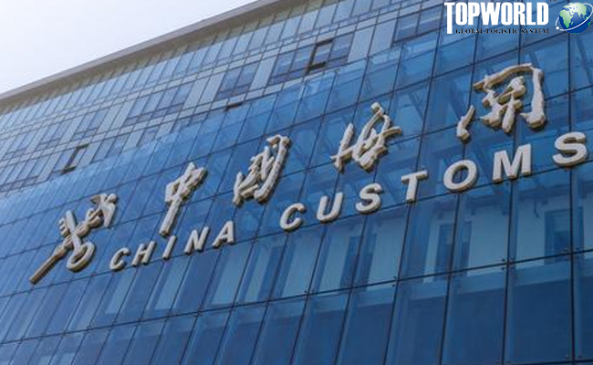 上海进出口物流,上海空运货代,上海特普沃德
