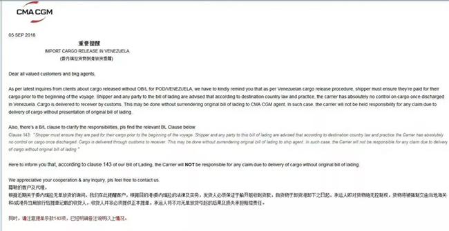 CMA通知文件