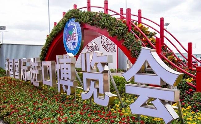进博会,进出口物流,上海进口货代
