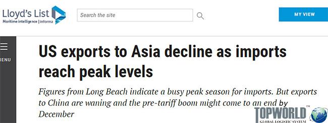 长滩港数据显示美国进口达到最高水平