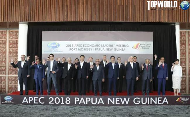 亚太经合组织第二十六次领导人非正式会合照