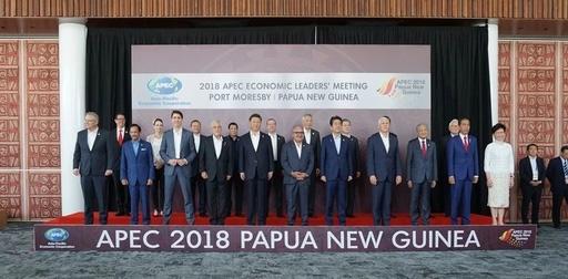 APEC领导人非正式会议