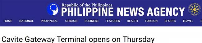 菲律宾集装箱驳船码头