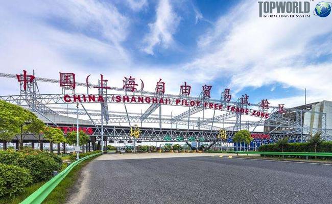 上海自贸区,进出口物流,上海门到门进口,进口空运货代