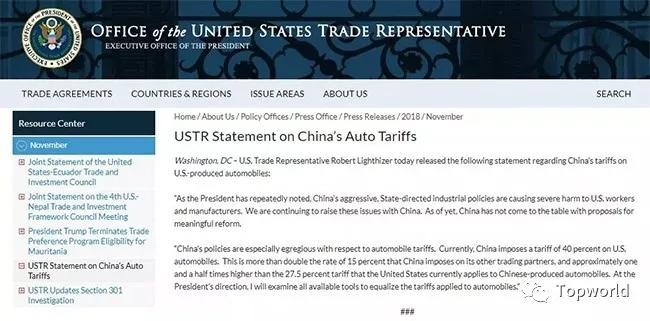 G20峰会前造势:特朗普暗示可能上调中国输美汽车关税