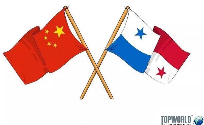 中国与巴拿马自贸协定谈判取得积极进展