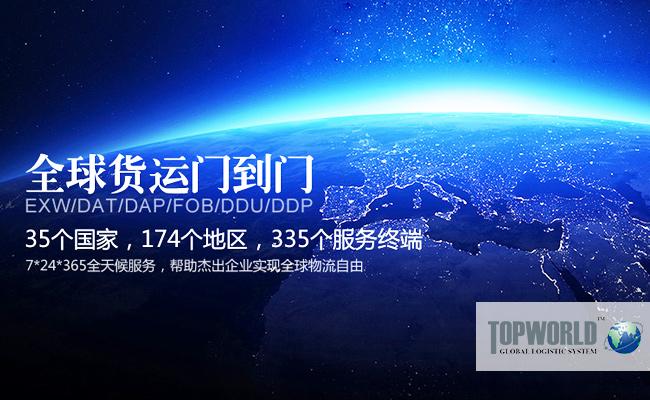 中国外贸一季度亮点突出,门到门进口,全程空运进口,上海进口货代