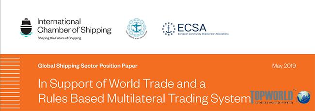 世界三大船东组织强烈反对由美国挑起的贸易战